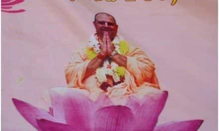 Is that Jayapataka Mahārāja seated on a Lotus Flower?