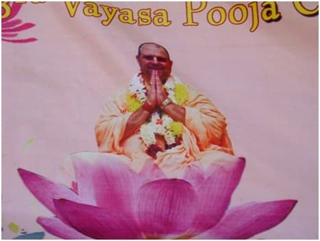Is that Jayapataka Mahārāja seated on a Lotus Flower?
